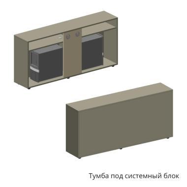 Комп'ютерний стіл на 4 особи з перегородкою для Open Space Salita Графіт Co_d 35/6
