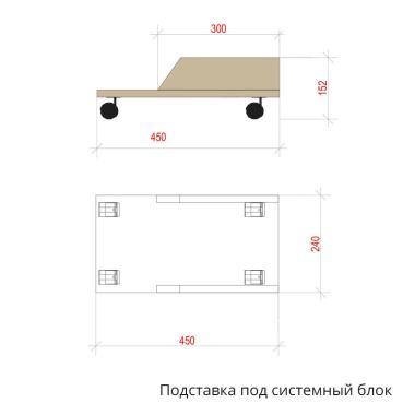 Комп'ютерні столи дизайнерські для двох людей Salita Графіт Co_d 35/9